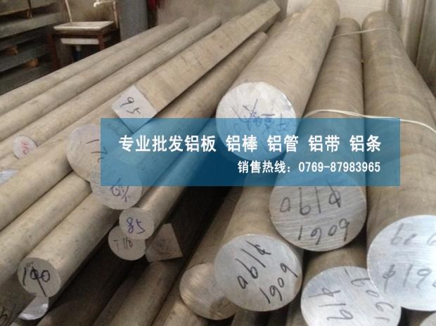 进口6063高耐磨铝棒