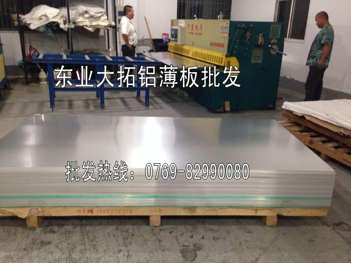 6061铝板价格进口光亮铝板