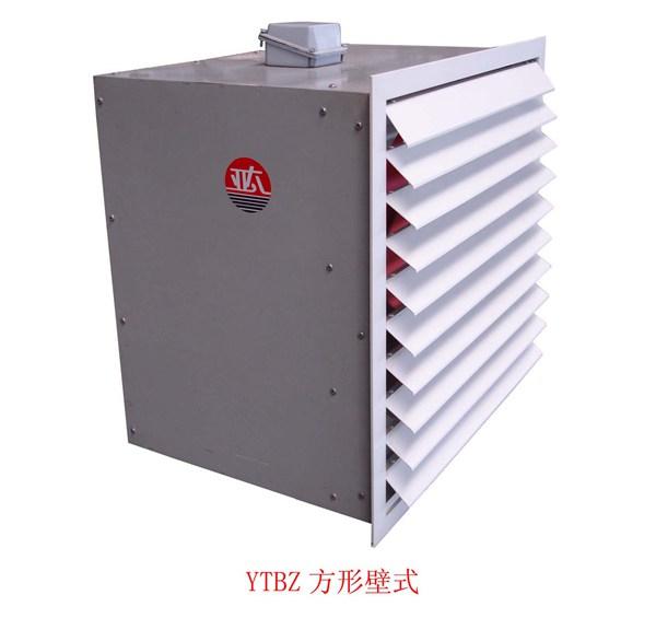 提供德州亚太冠名品牌设备(YTBZ型低噪声方形壁式轴流风机)