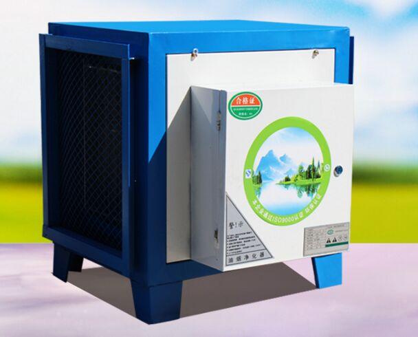 山东亚太提供优质油烟车间工业厂房常用排油烟产品(静电式油烟净化器)