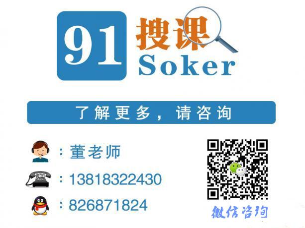 上海平面设计宝马会bmw333学校