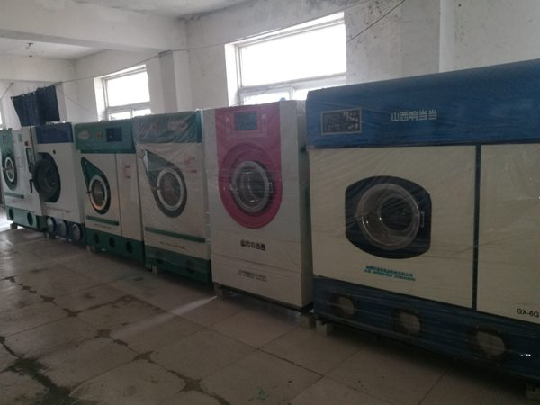 二手干洗机大同二手干洗店设备干洗机供应商