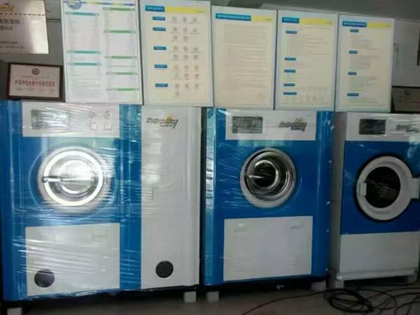 二手干洗机太原二手赛维干洗店设备干洗机供应商