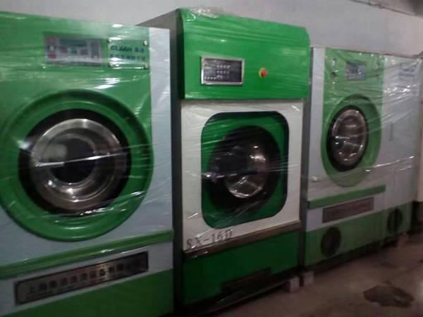 二手干洗机太原泰洁二手干洗店设备干洗机供应商