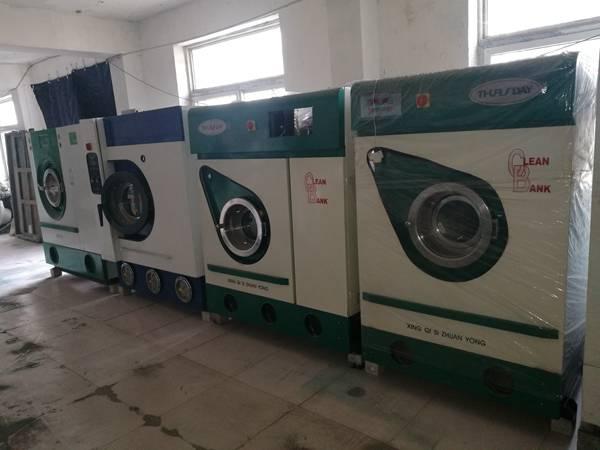 二手干洗机太原星期四二手干洗店设备干洗机供应商