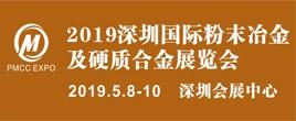 广东智展展览有限公司
