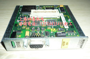 上海四喜机电自动化科