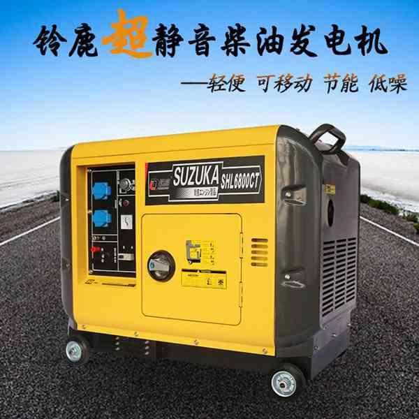 380V风冷5KW低噪音柴油发电机动力强劲