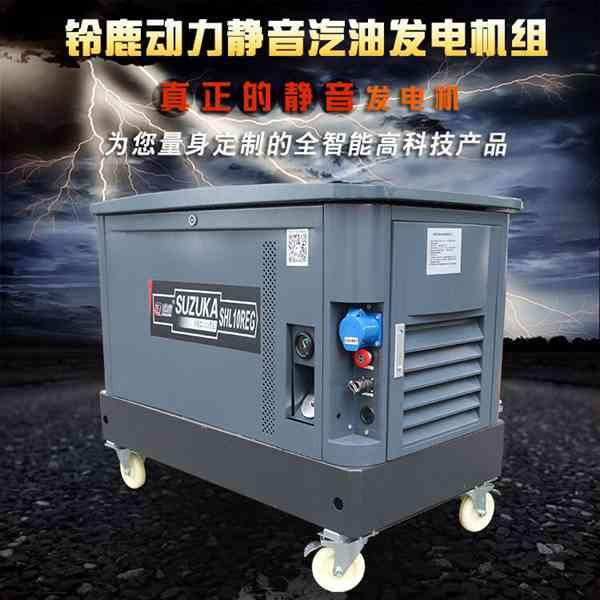 10千瓦风冷静音箱式汽油发电机那个品牌好