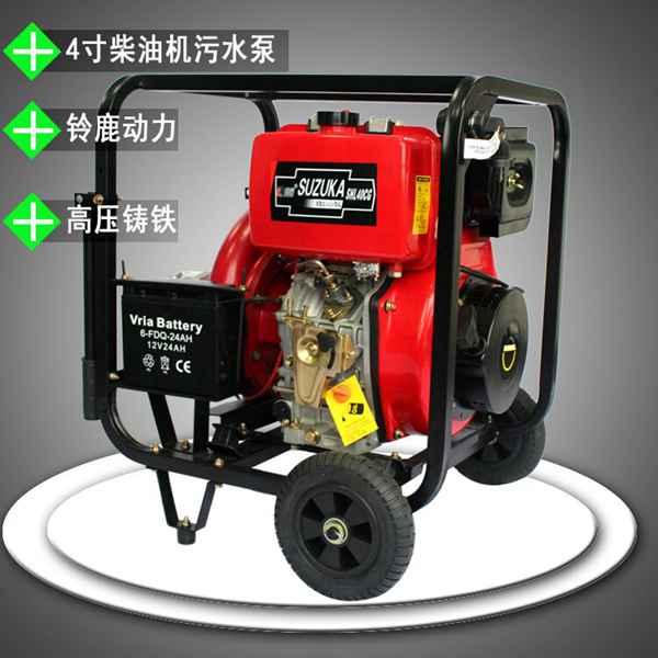 厂家直销3寸4寸6寸柴油机抽水泵