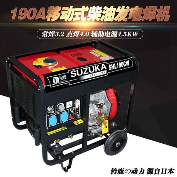 工程用5KW柴油发电焊机