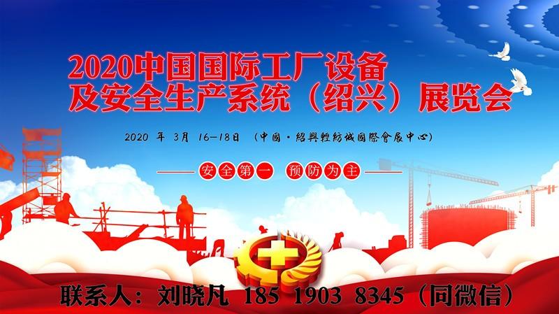 北京龙源国际会展有限公司