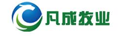 广西凡成农业机械有限公司
