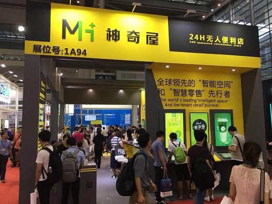 2021CEEAsia南京亚洲国际消费电子博览会
