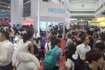 2022第21届亚洲消费电子暨数字健康科技展(北京)