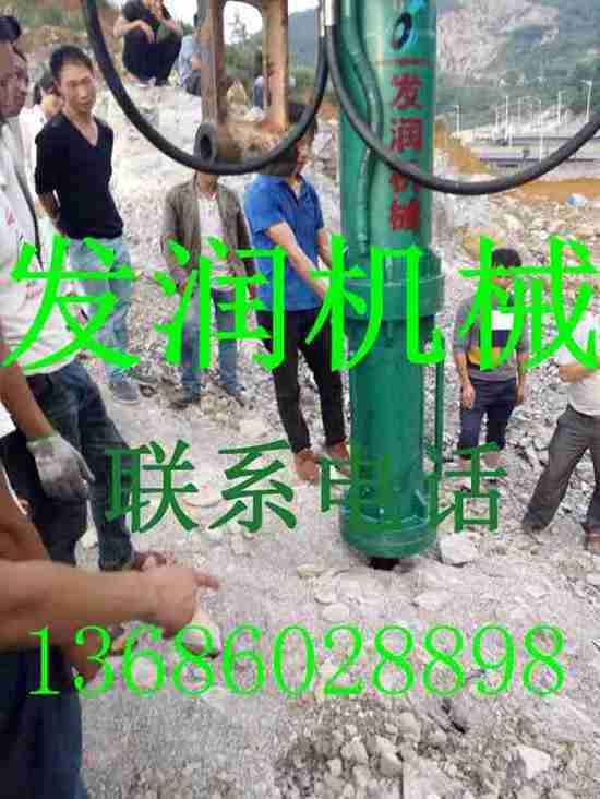 广州900吨力液压劈岩机?