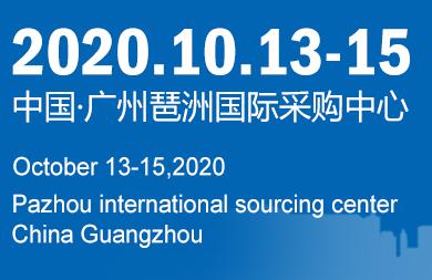 2020年广州新能源车展速揽,车企全面触电,纯电是趋势
