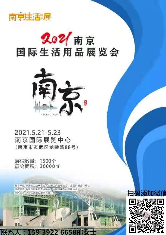 北京拓威国际展览有限公司