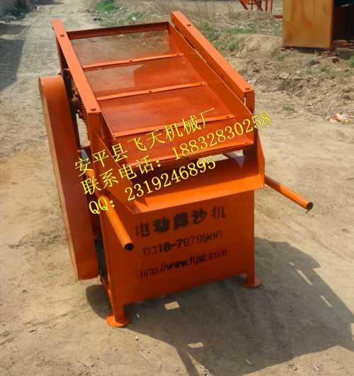 平网振动型筛沙机电动筛沙机可移动型筛沙机人工上料型筛沙机