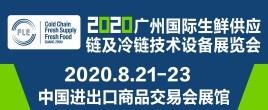 广州奥莎德展览服务有限公司