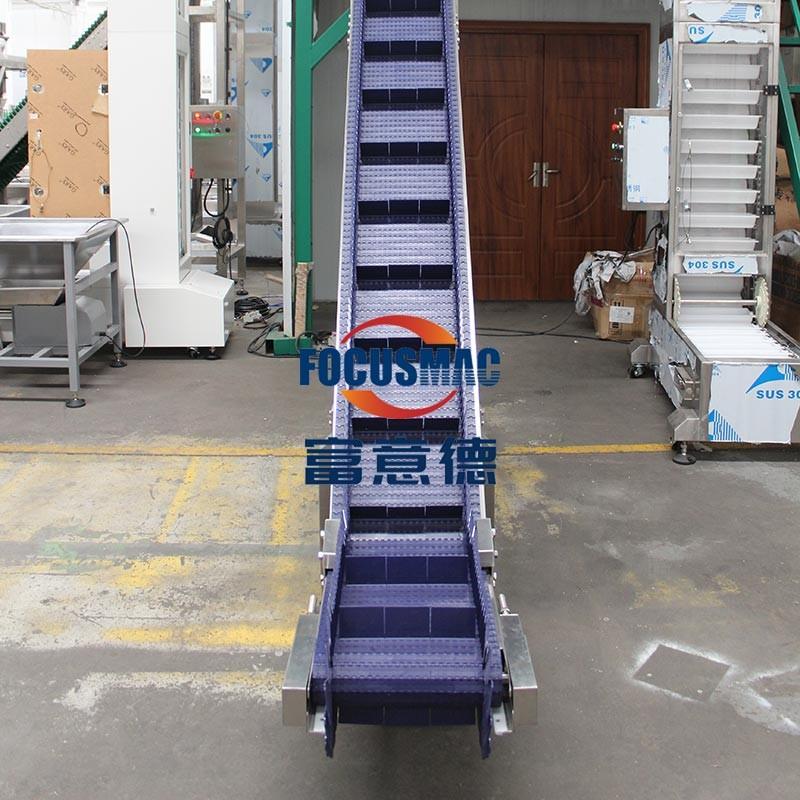 皮带式运输大倾角链板式输送机佛山厂家定制生产