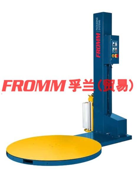 FSW-10转盘式薄膜缠绕包装机 FROMM孚兰