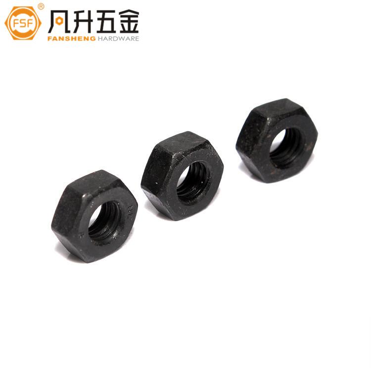8.8碳钢发黑六角螺母