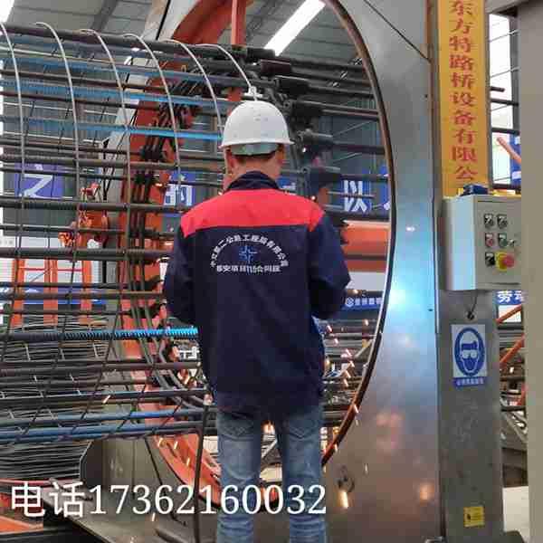 山东方特路桥2.5米直径全自动数控钢筋笼滚焊机