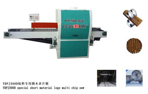 圆木多片锯价格多片锯机械多片锯生产厂家