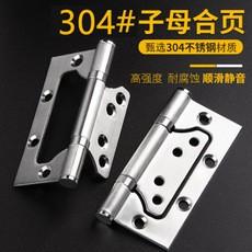 厂家销售304不锈钢子母合页 房门静音加厚字母合页批发