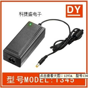 电池充电器、小型家电