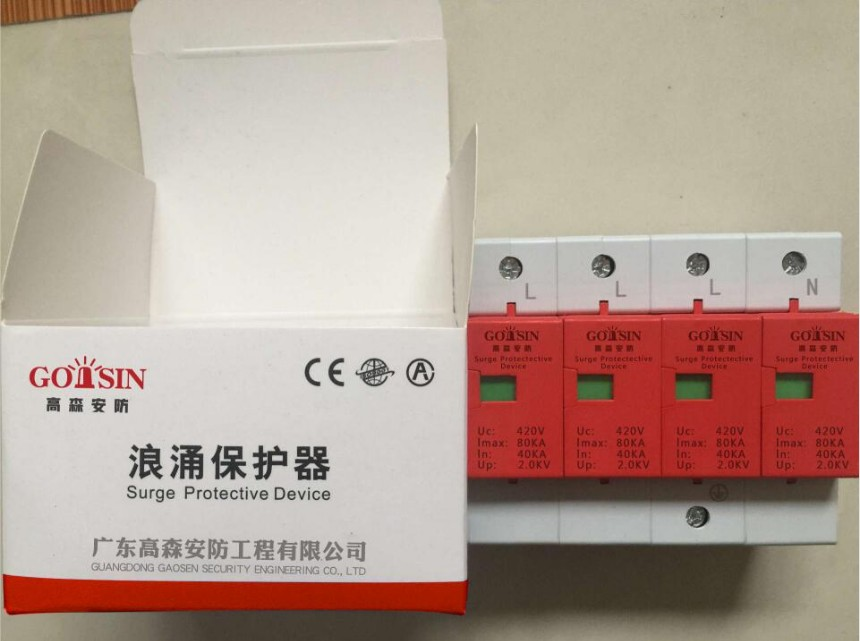 RPM-120/3N NPG避雷器