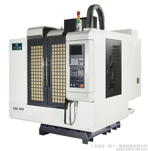 东莞加工中心价格电脑锣CNC数控车床销售热线:400-088-1965