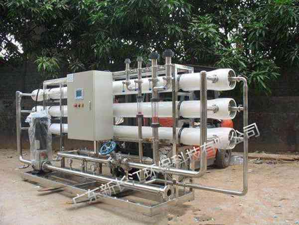 东莞]电镀废水处理设备