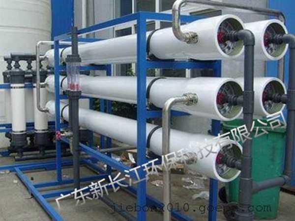 广东新长江生活污水中水回用设备