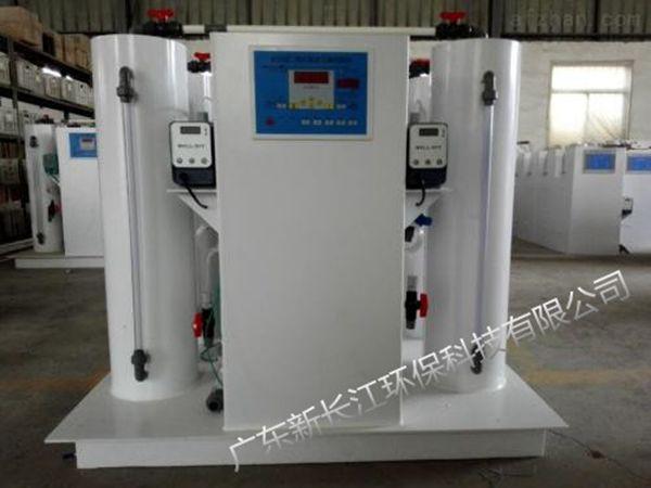广东新长江医疗污水处理设备
