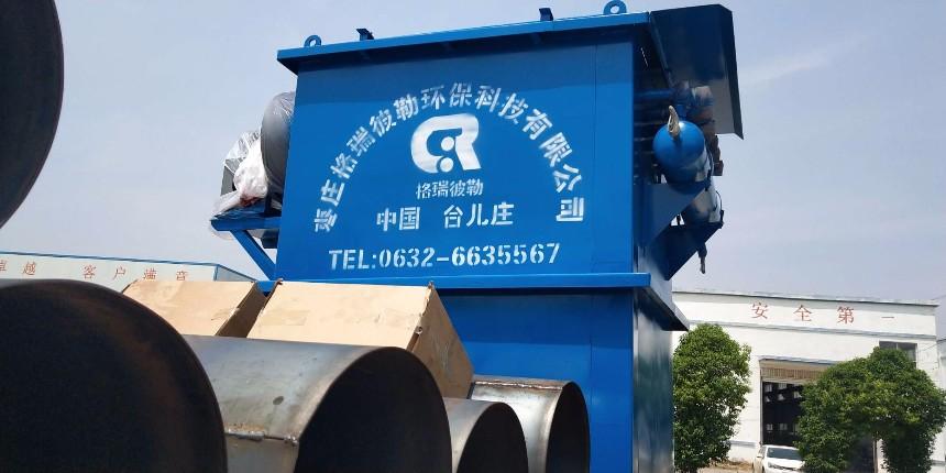 矿山专用除尘器GQM64-4脉冲袋式除尘器