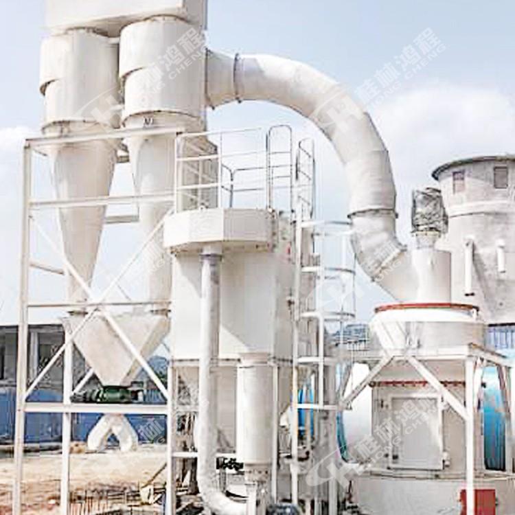 熟料选粉雷蒙磨HC1700纵摆式磨粉机节能环保磨粉机