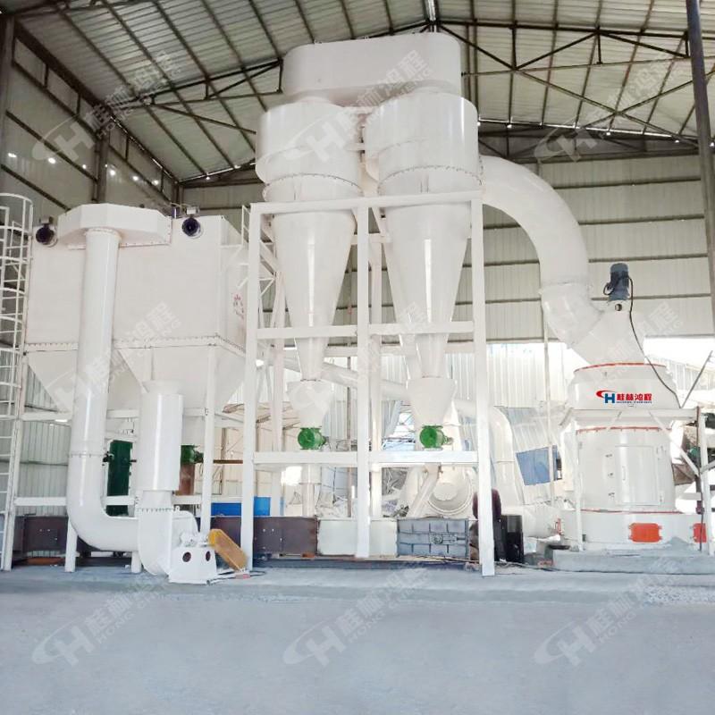 石墨烯导热粉体制备机械HC1700纵摆式粉体磨粉机