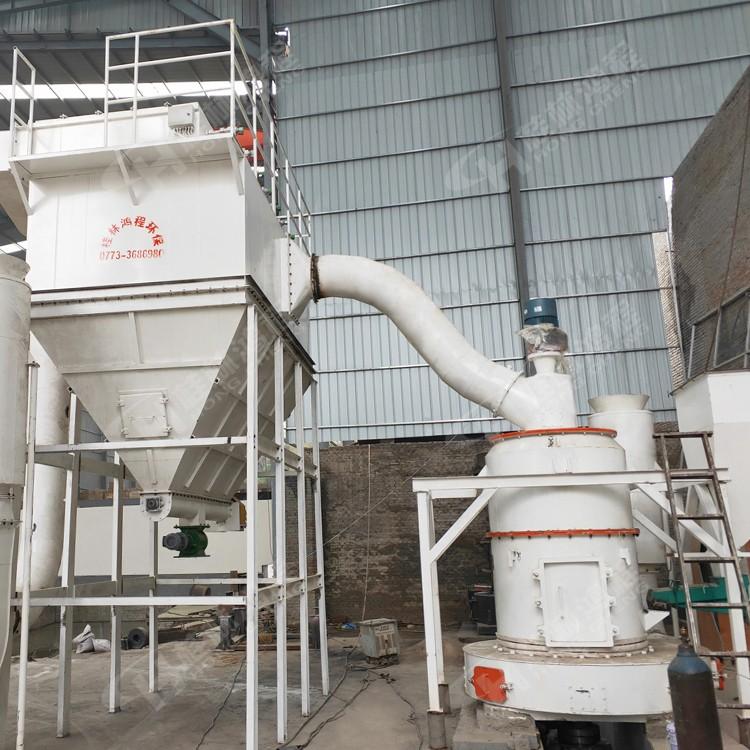 轻质碳酸钙生产工艺及设备 HCH方解石超细环辊磨粉机