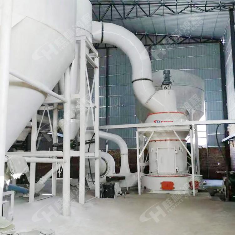 安徽白云石生产矿粉磨粉机HC1700鸿程纵摆式雷蒙磨
