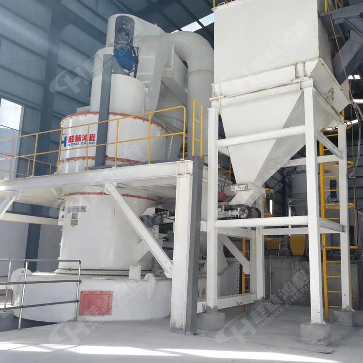 白云石破碎生产线超细磨粉机
