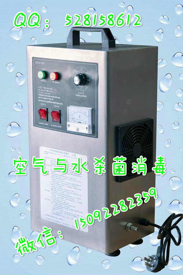 苏州臭氧发生器生产厂家