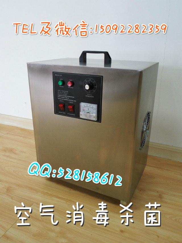 徐州臭氧发生器生产厂家