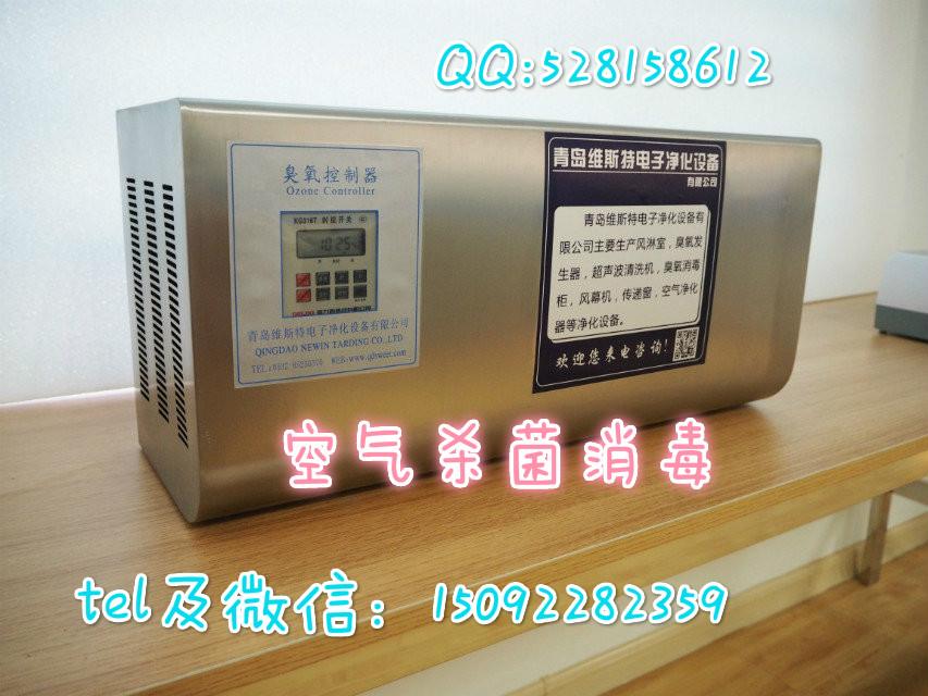 浙江臭氧发生器生产厂家