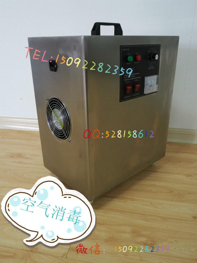 芜湖臭氧发生器生产厂家