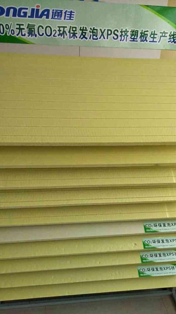 保温体系挤塑板设备生产线