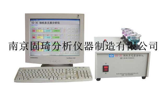 铝合金检测仪器,铝合金检测设备