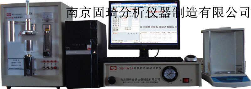 磷酸铁锂碳硫分析仪