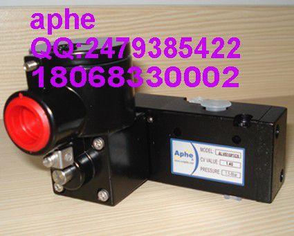 ALV310P1C5管接式两位三通低功耗ATEX隔爆ExdIICT6电磁阀ALV